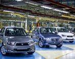 عرضه 60 هزار خودرو در کم تر از دوماه آینده