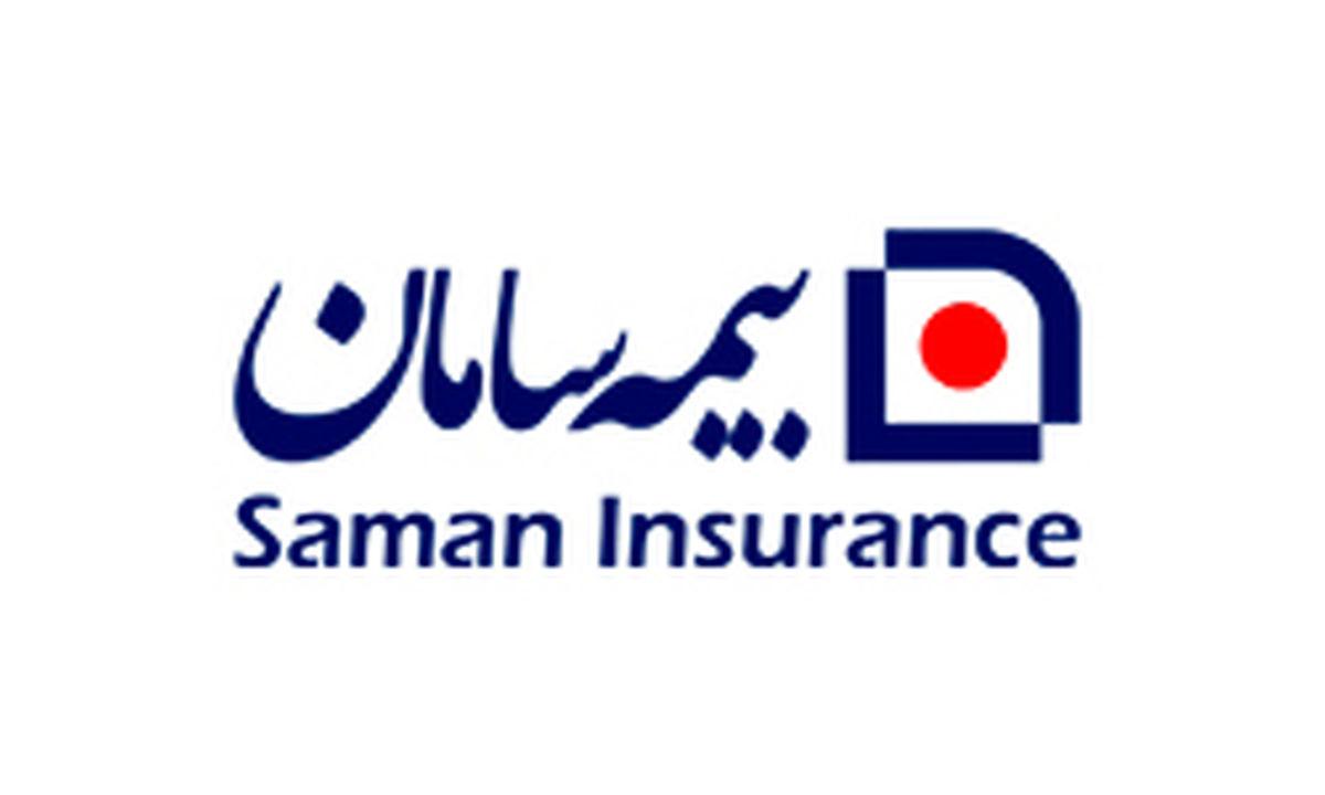 پرداخت بیش از 43 میلیارد ریال خسارت زلزله «سی سخت» توسط شرکت بیمه سامان