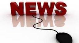 اخبار پربازدید امروز جمعه 24 آبان | 98/08/24