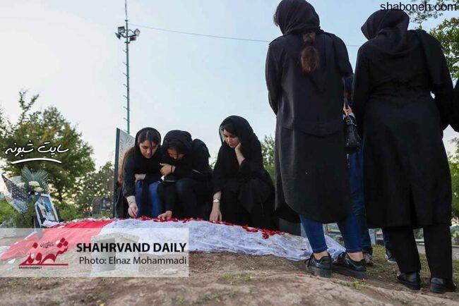 تصاویر مراسم ختم و شب هفت رومینا اشرفی