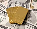 نرخ ارز دلار سکه طلا یورو   یکشنبه 5 اردیبهشت   1400/2/5
