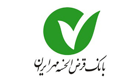 انتشار نسخه جدید همراه بانک قرض الحسنه مهر ایران