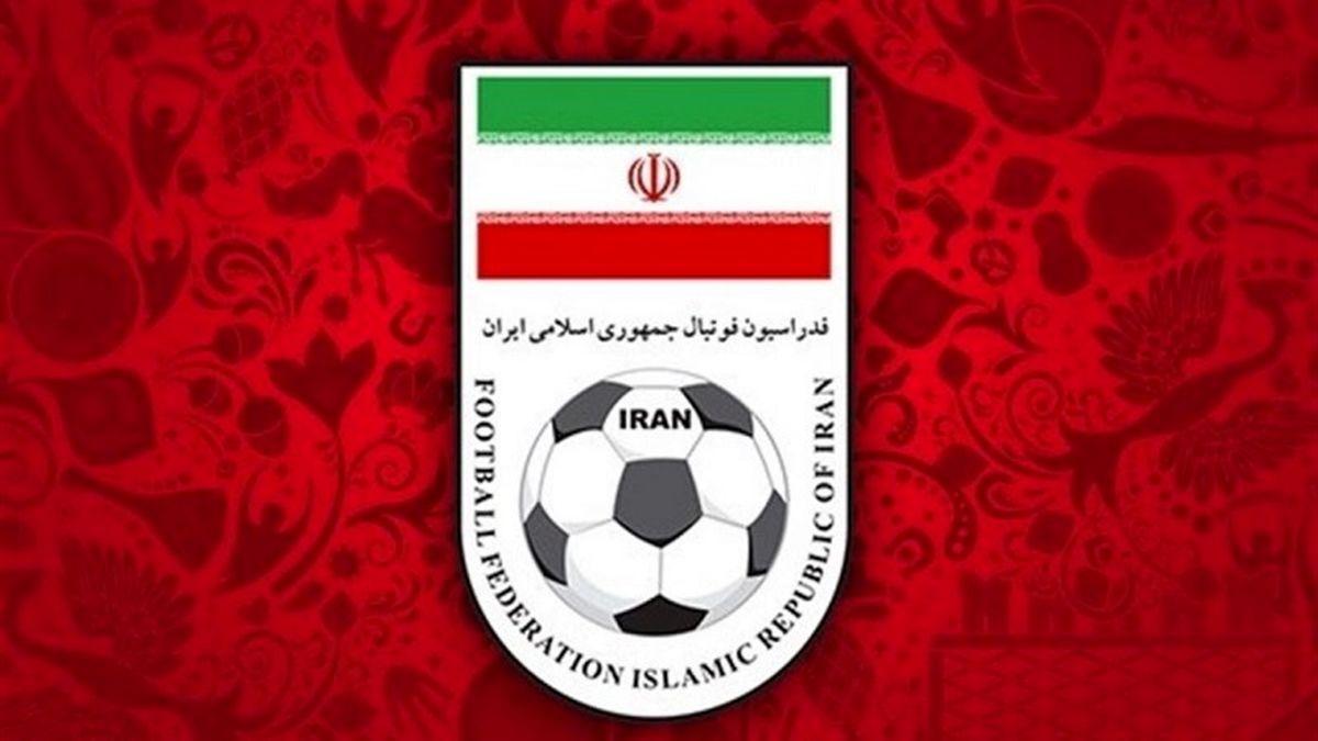 اعلام رای  کمیته وضعیت بازیکنان فدراسیون