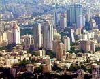 اخرین قیمت مسکن در تهران + جدول