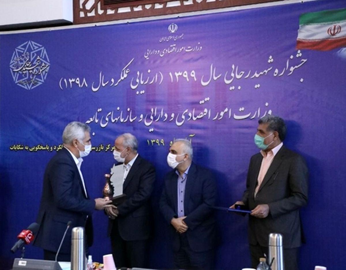 """پستبانکایران بعنوان """"بانکبرتر"""" در جشنواره شهید رجایی برگزیده شد"""