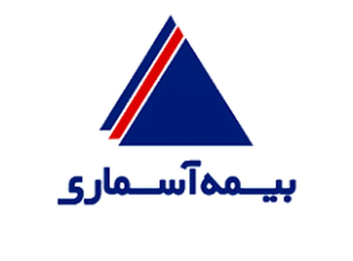 پیام نوروزی رئیس هیئت مدیره بیمه آسماری