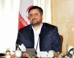 پیام تبریک مدیرعامل شرکت ملی فولاد ایران به معاون جدید وزیر صمت