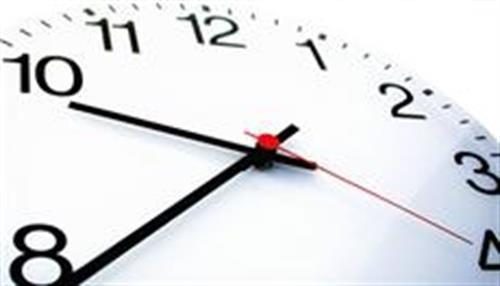 تغییر ساعت کاری واحدهای ستادی و شعب بانک کارآفرین