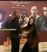 شوخی جنجالی پانته آ بهرام با صابر ابر در مراسم افتتاحیه مقابل عکاسان + فیلم