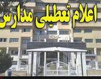 کلیه مقاطع تحصیلی استان زنجان تعطیل است