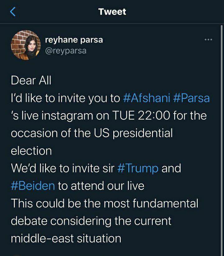 جنجال جدید ریحانه پارسا / او ترامپ را به لایو خود و محسن افشانی دعوت کرد + عکس