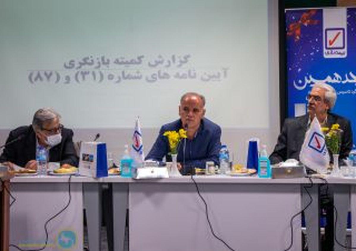 انتخاب صفرزاده بعنوان رئیس شورای هماهنگی معاونان فنی