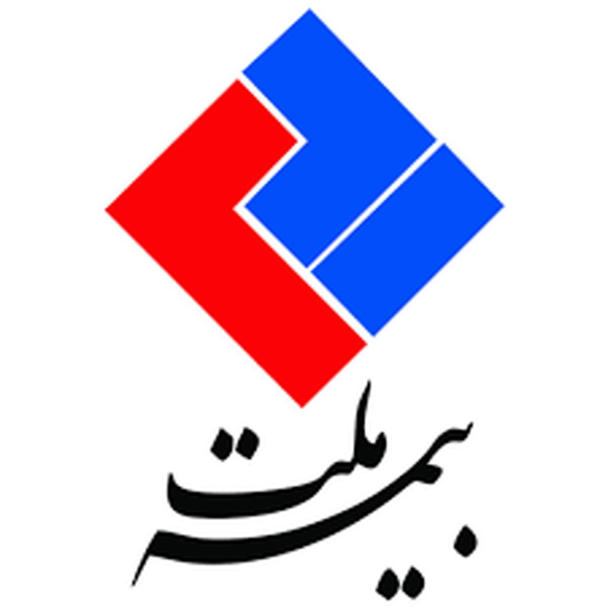 برگزاری آخرین مرحله قرعهکشی جشنواره بیمههای زندگی بیمه ملت