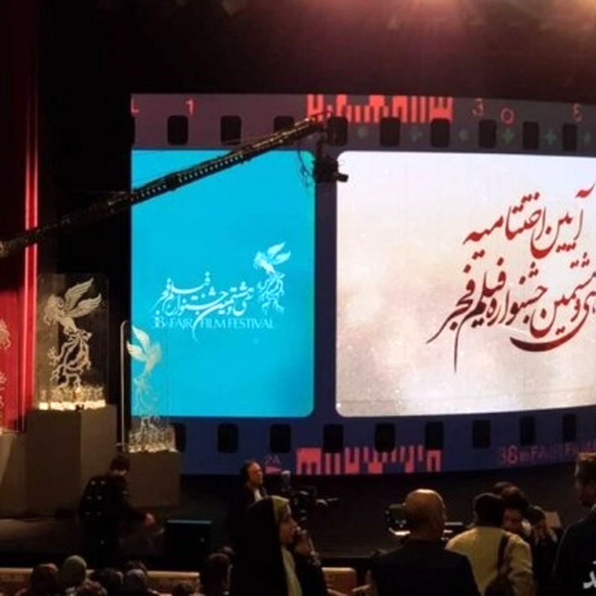 صداوسیما اختتامیه جشنواره فجر را سانسور کرد