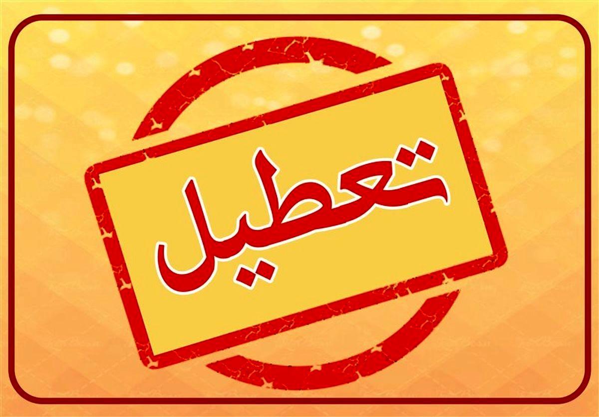 جزئیات طرح تعطیلی ۲هفتهای استان تهران