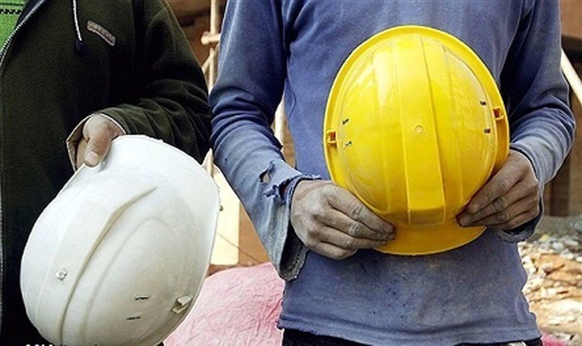 حقوق تیر ماه 99 کارگران+جزییات
