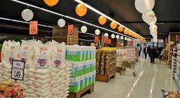 چگونه یک سوپرمارکت را طراحی کنیم؟
