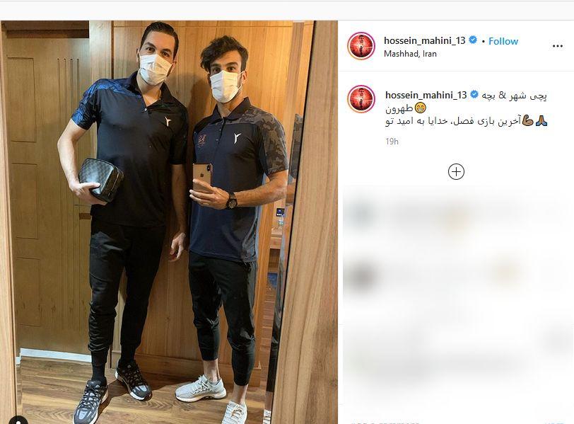 تبریک علی کریمی به پزشکان به مناسبت روز پزشک؛ روزشماری کنعانی زادگان برای فینال جام حذفی