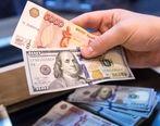 افزایش نرخ ارز ادامه دارد؟