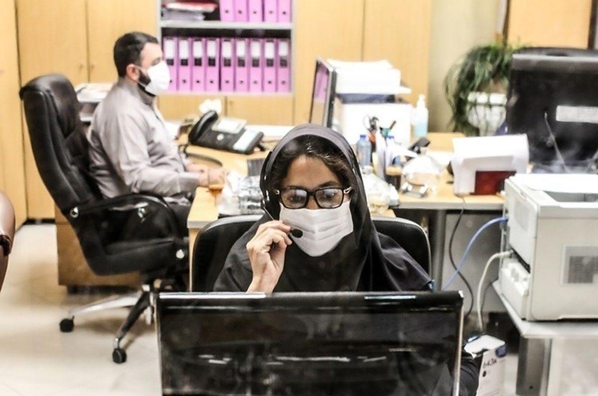 بازگشت کارمندان تهرانی به محل کارشان | دور کاری ها لغو شد