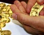 خریداران سکه در سال ۹۷ بخوانند