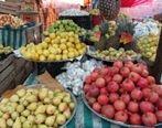 قیمت میوه شب یلدا اعلام شد