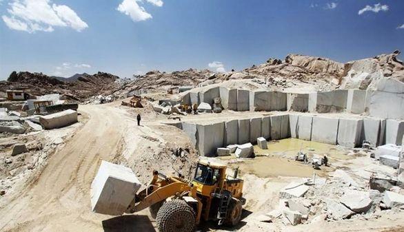 ثبت نام از سرمایه داران و معدنکاران برای فعال سازی معادن کوچک