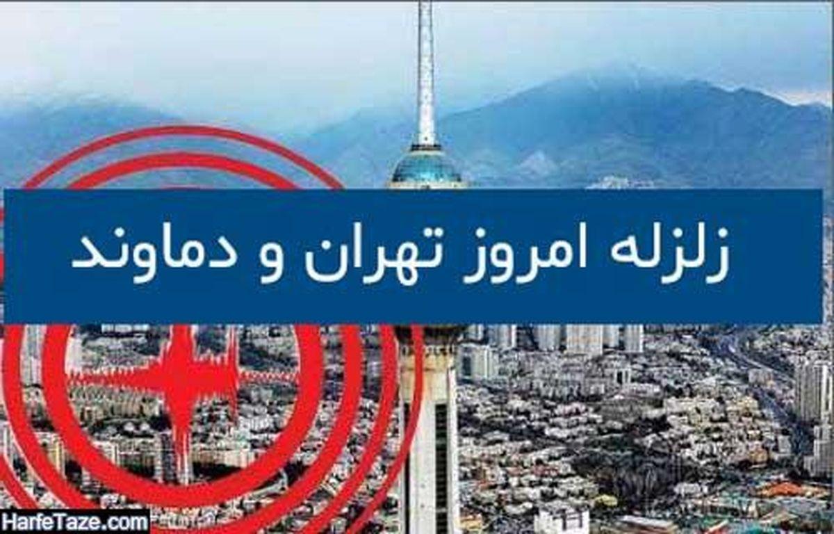 زلزله شدید تهران اهالی تهرانپارس را وحشت زده کرد + فیلم