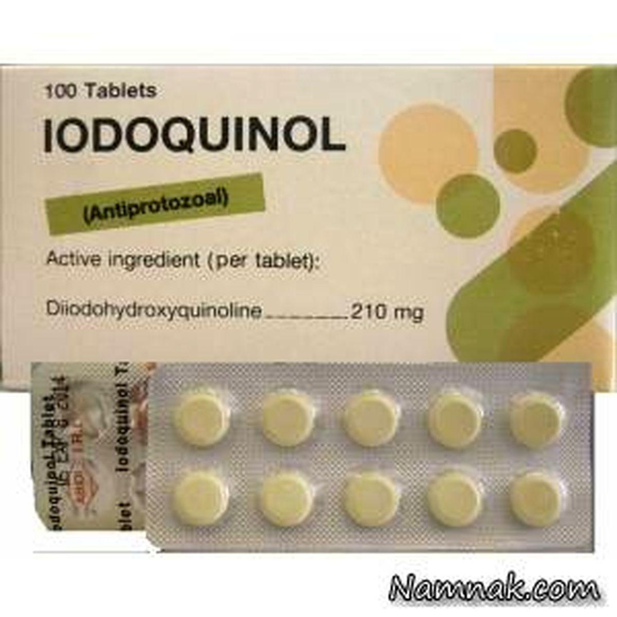 قرص یدوکینول چیست ؟ + عوارض