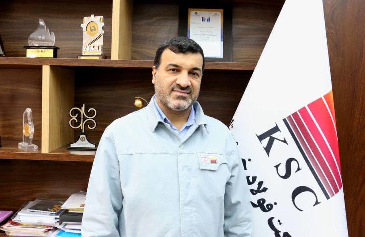 پیام قدردانی مدیرعامل سابق مجتمع فولاد خوزستان