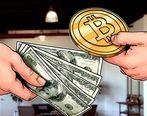 آیا درگاههای بانکی به روی صرافیهای ارز دیجیتال مسدود میشود؟
