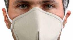 صادرات انواع ماسک ممنوع شد