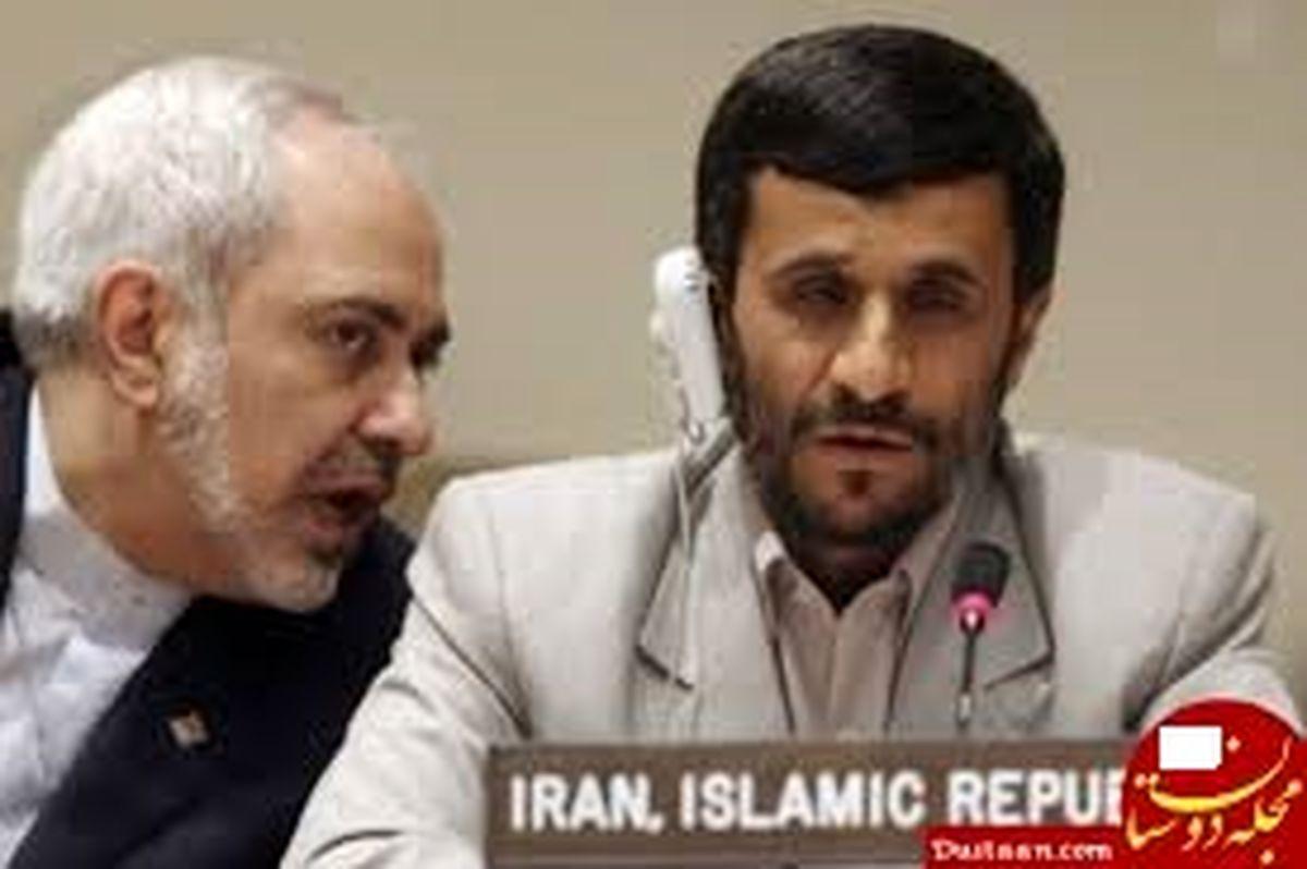 احمدی نژاد فایل صوتی ظریف را منتشر کرد ؟