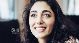 گلشیفته فراهانی| فیلم دیده نشده  از رقص جنجالی اش + فیلم و عکس