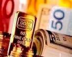 قیمت طلا، سکه و دلار امروز دوشنبه 99/05/13 + تغییرات