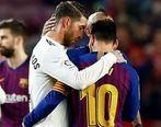 بارسلونا غایب بزرگ جام جهانی باشگاه های جدید؟