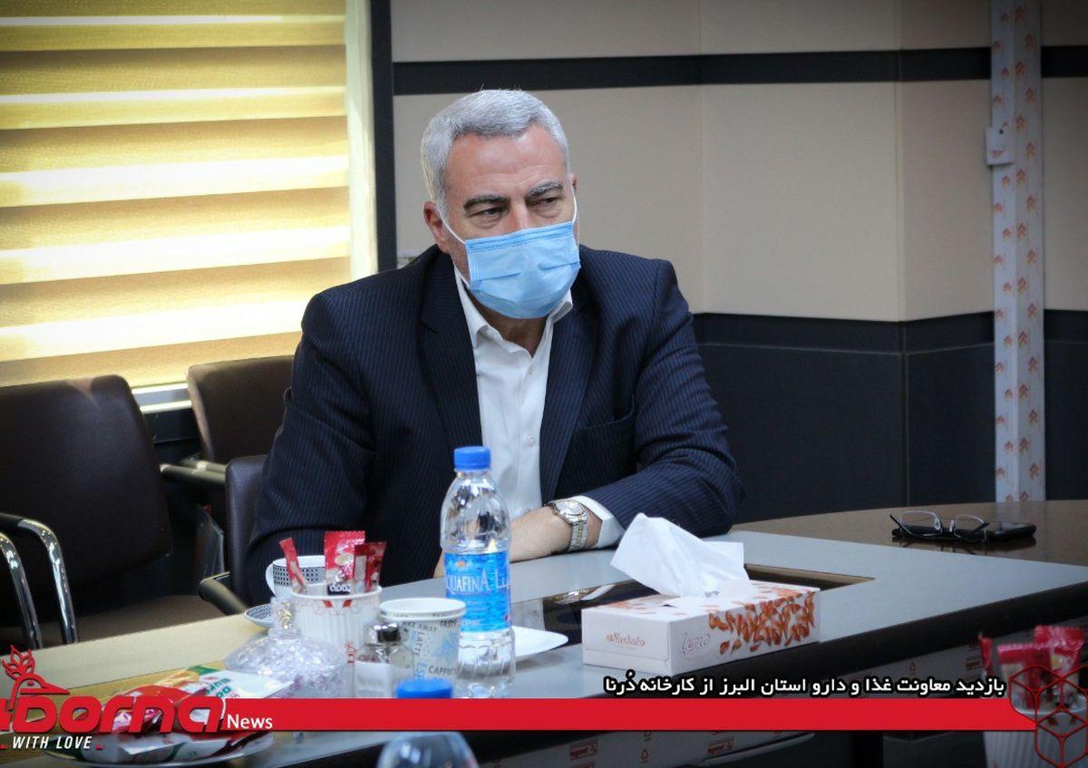 بازدید معاونت محترم غذا و دارو استان البرز از کارخانه صنایع غذایی درنا
