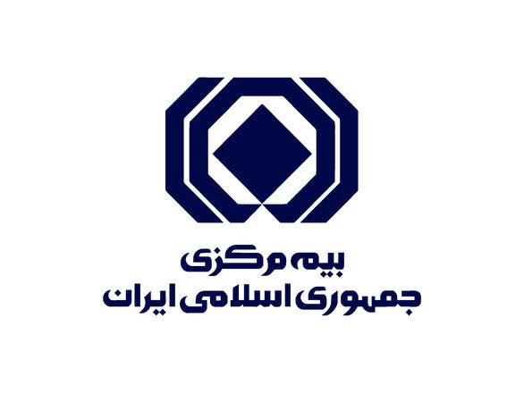 """دکتر غلامرضا سلیمانی نایب رییس """"ایشن ری"""" شد"""