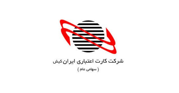 آنچه معاونت کسب و کار نوپای ایران کیش به دنبال آن است