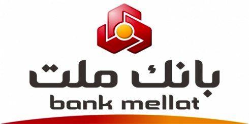 بانک ملت ، همچنان لیدر بازار سرمایه