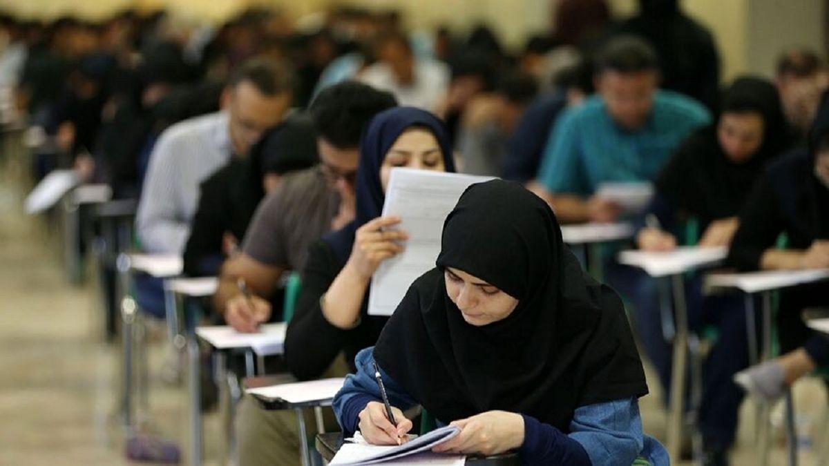 نحوه برگزاری امتحانات دانشجویان در نیمسال ترم جاری