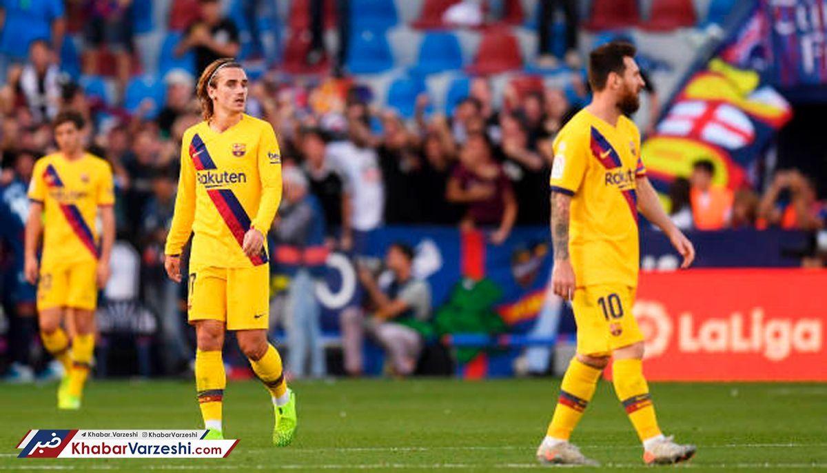 مشکل اصلی بارسلونا مسی و گریزمان هستند !