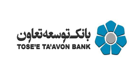 نوسازی ناوگان حمل و نقل جاده ای کشور توسط بانک توسعه تعاون استان البرز