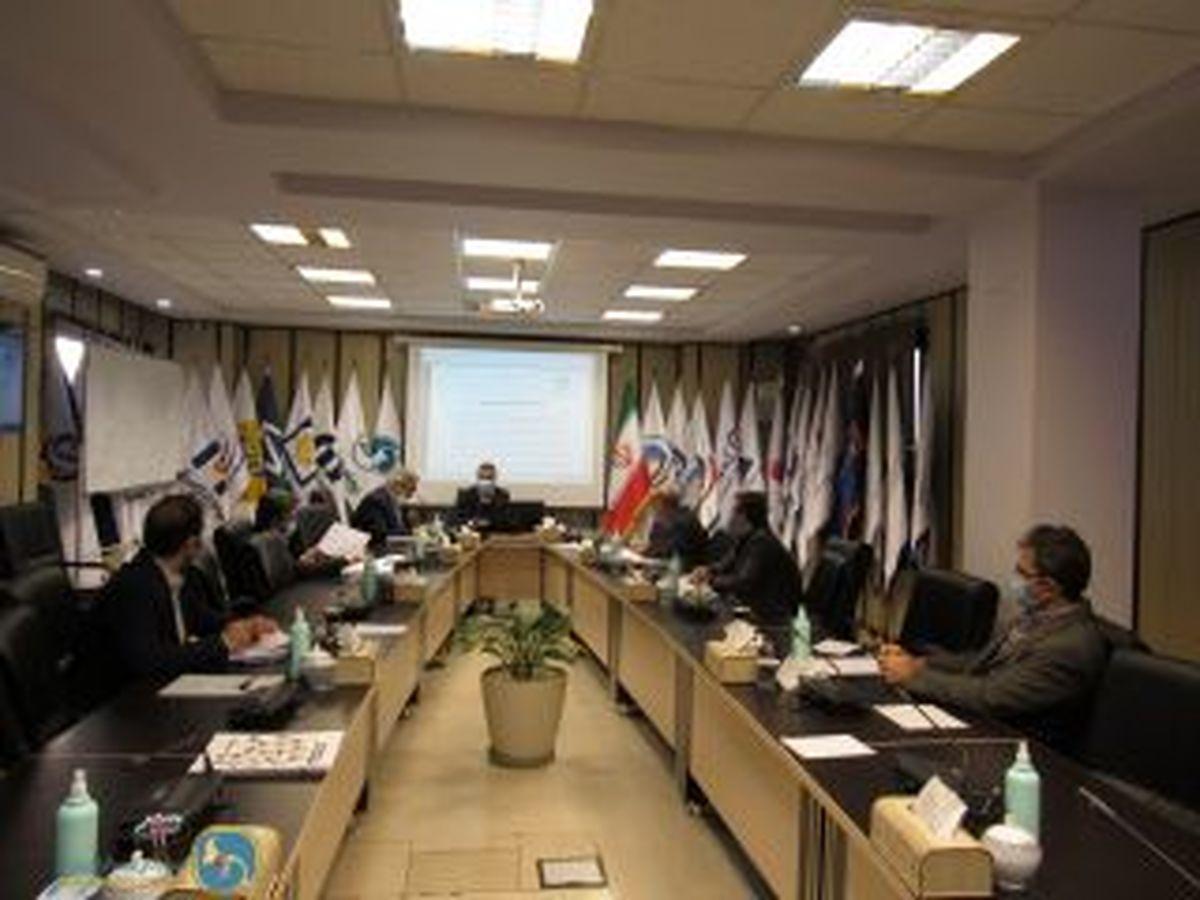 برگزاری نخستین جلسه کمیته اجرایی مناقصات بیمه ای