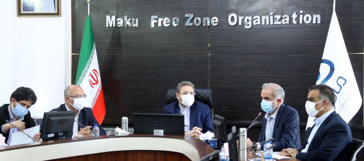 کارگروه تسهیل و رفع موانع تولید استان به میزبانی منطقه آزاد ماکو برگزار شد