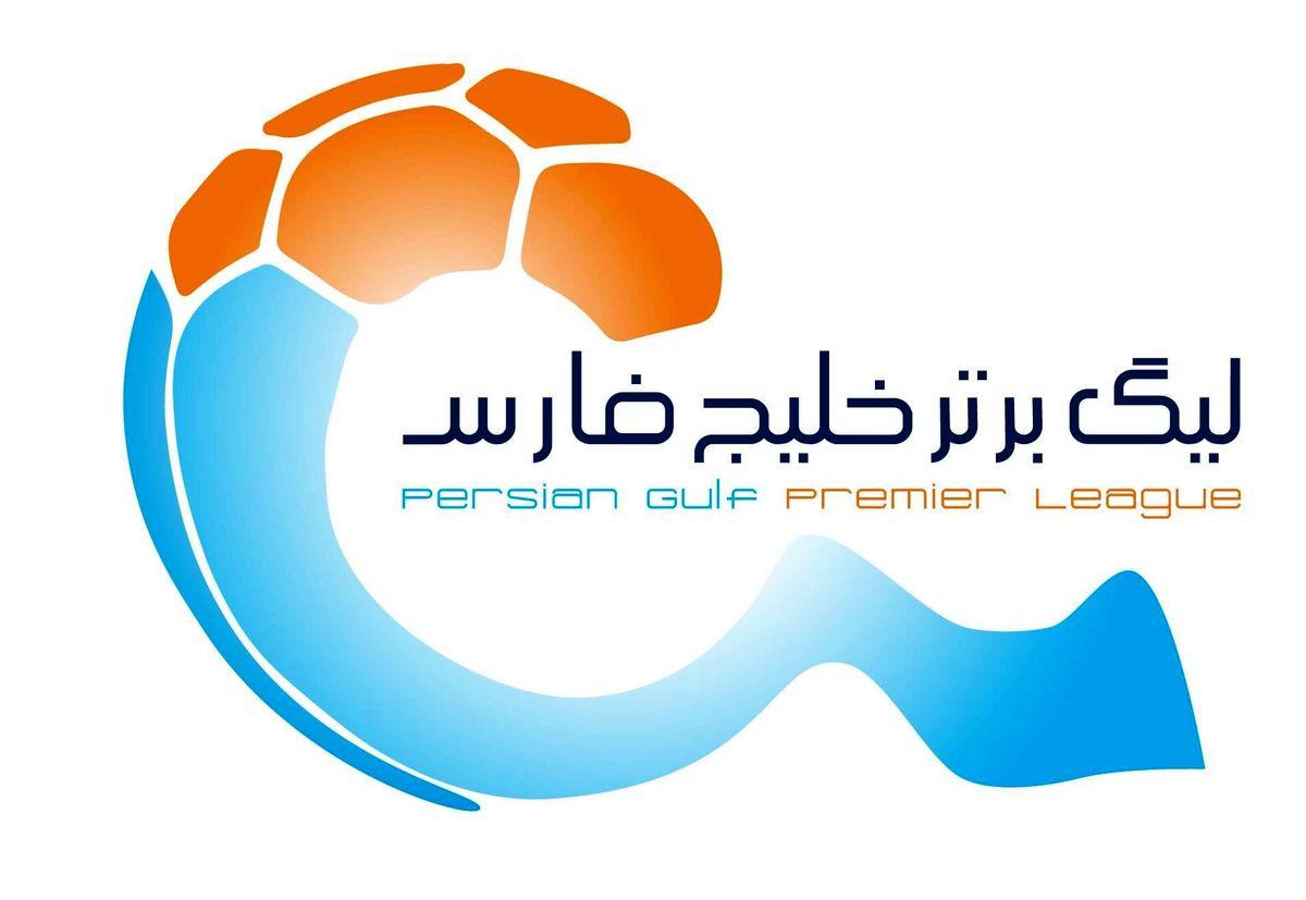 نتیجه بازی استقلال و نفت مسجد سلیمان + جزئیات و عکس