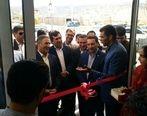 پست بانک ایران در توسعه طرح های اشتغال زائی استان پیشرو است