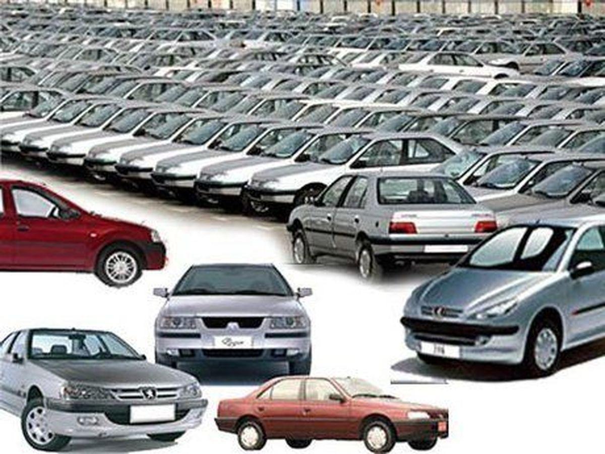 قیمت روز خودرو در ۳۰ آذر