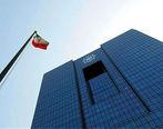 سقف خرید بانکها و صرافیها در بازار متشکل ارزی افزایش یافت