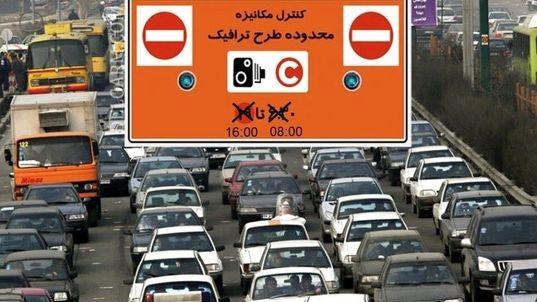 طرح ترافیک قطعا از شنبه هفته آینده اجرا میشود